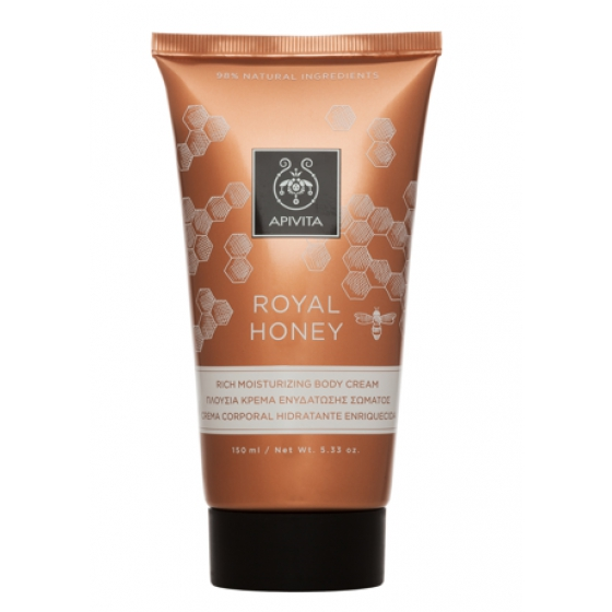 APIVITA CORPO CREME ROYAL HONEY 150ML